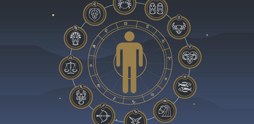 Gemini sex astrology